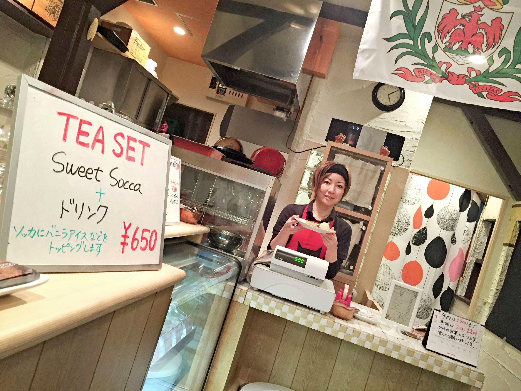 socca made in tokyo